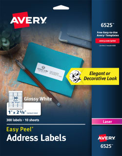 avery glossy white easy peel address labels 1 x 2 5 8 pack of 300