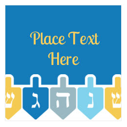 Celebrate Love And Light With Free Predesigned Hanukkah Templates From Avery Avery Com